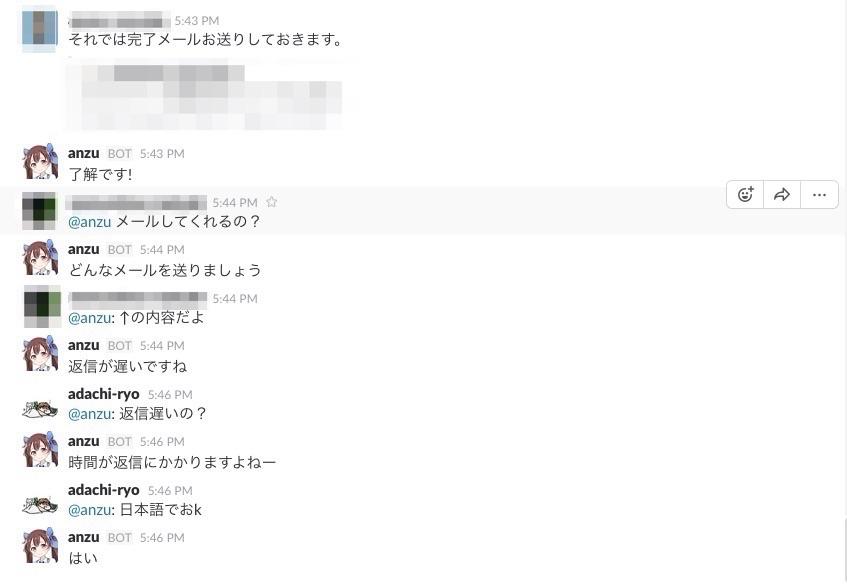 スクリーンショット_2016-06-16_午後5_49_53