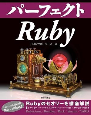 ruby_001