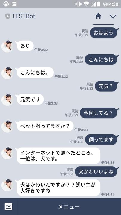 screenshot_20170217-163024_720